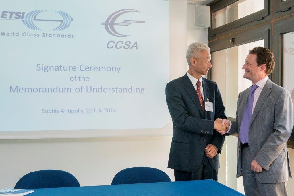 ETSI-CCSA-signature-ceremony